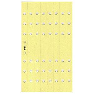 【メール便対応】日本能率協会 バインデックス バイブルサイズ リフィール No.631 ホールガード(6穴補強シール) 2枚入