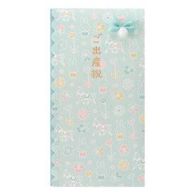【メール便対応】マルアイ ミッフィー多当 ご出産祝 ブルー Pノ-MY107B
