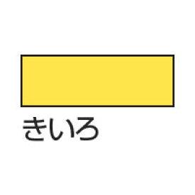 【メール便不可】エスケント 色画用紙 4切判 100枚入 108-4-100 きいろ