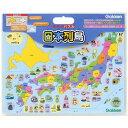 【メール便不可】学研ステイフル 学研のパズル 日本列島 83515