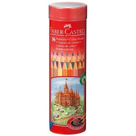 【メール便不可】ファーバーカステル 色鉛筆  丸缶  36色セットTFC-CPK/36C
