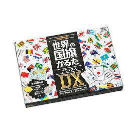 【メール便対応/1個まで】学研ステイフル 世界の国旗かるたDX Q750575