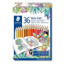 【メール便対応】ステッドラー ノリスクラブ色鉛筆36色セット ジョハンナ・バスフォード バージョン 144 D36JB
