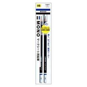 【メール便対応】トンボ鉛筆 モノマークシート用鉛筆 2本パック ACA-212