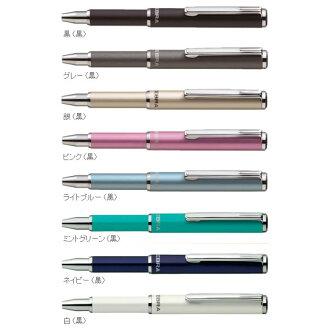 斑马SL-F1 mini油性圆珠笔BA55