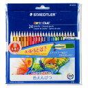 【メール便対応/2個まで】ステッドラー ノリスクラブ 色鉛筆 24色セット144 NC24P