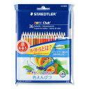 【メール便対応/2個まで】ステッドラー ノリスクラブ 色鉛筆 36色セット 144 ND36P