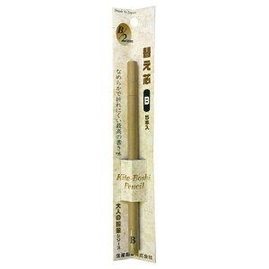 【メール便対応】北星鉛筆 大人の鉛筆 替え芯2mm B 5本入 OTP-150B