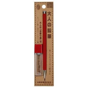 【メール便対応】北星鉛筆 大人の鉛筆 彩 茜色 芯削りセット OTP-680MST