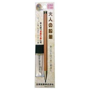 【メール便対応】北星鉛筆 大人の鉛筆 芯削りセット OTP-680NST