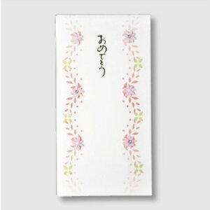 【メール便対応可能】マルアイ m'sストーリー 万円袋Pノ-MS008 おめでとう