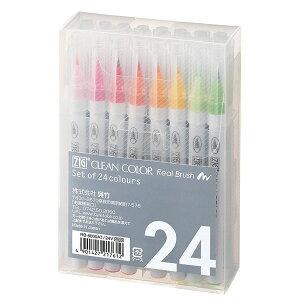 【メール便不可】呉竹 ZIG クリーンカラーリアルブラッシュ 24色セット RB-6000AT/24V カラー筆ペン