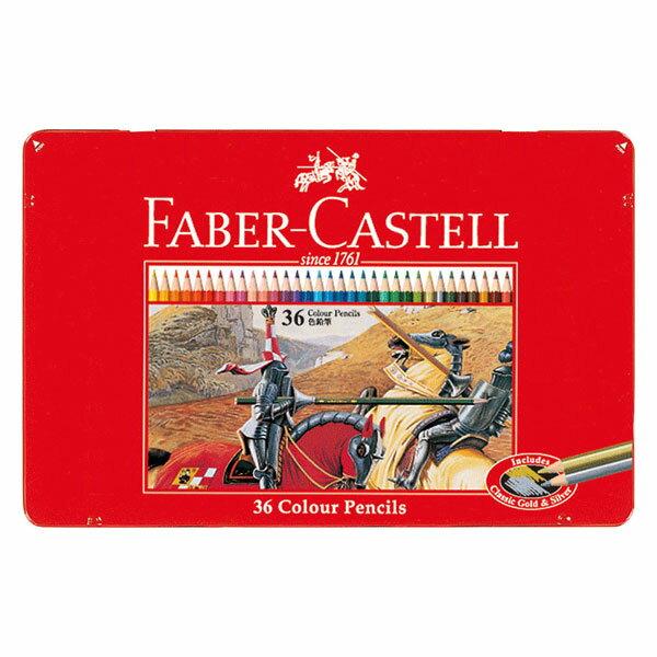 【メール便対応/1個まで】ファーバーカステル 色鉛筆 36色セット TFC-CP/36C