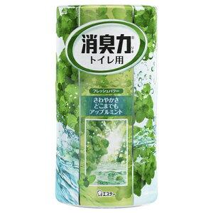 【メール便不可】エステー 消臭芳香剤 消臭力 トイレ用 11503 アップルミント