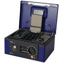 【送料無料】カール事務器 キャッシュボックス 手提金庫A5サイズ CB-8570