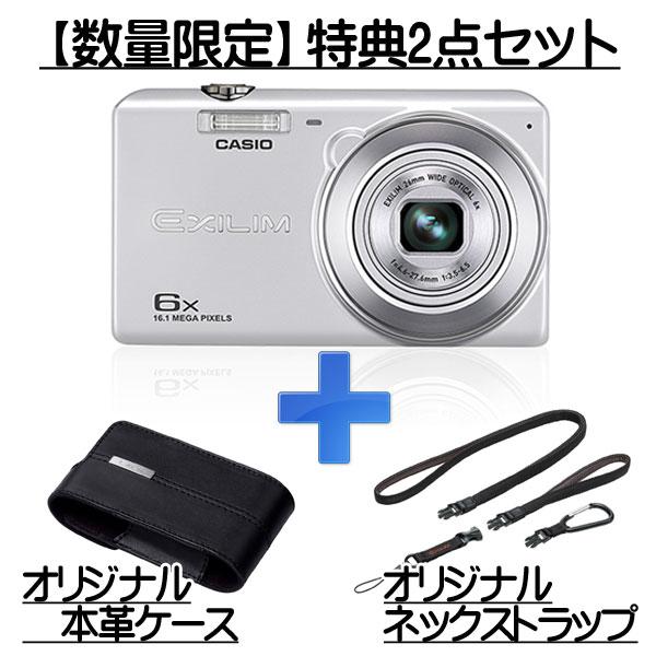 【数量限定】【送料無料】カシオ デジタルカメラ エクシリム EX-Z920SRSET シルバー