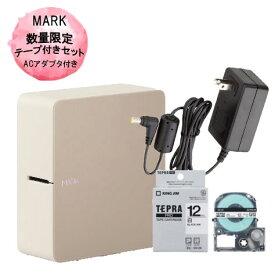 【数量限定/カートリッジ1個付き】【送料無料】キングジム ラベルライター テプラPRO マーク【MARK】ベージュ 数量限定テープ付きセット スマホ専用 SR-MK1Sヘ【ACアダプタ付き】