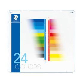 【メール便対応可/1個まで】【お取り寄せ】ステッドラー ノリスクラブ色鉛筆 メタルケース入り 24色セット 145 M24-2
