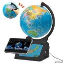 【お買い物マラソンお得なクーポン配布中♪】【送料無料】小学館の図鑑 NEO Globe デジタル地球儀