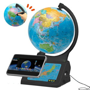 【送料無料】小学館の図鑑 NEO Globe デジタル地球儀 おしゃべり地球儀