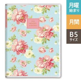 【メール便対応】日本能率協会 2021年版 PAGEM(ペイジェム) メモリー家計簿(ローラ アシュレイ)B5(ブラムウェル) 7703