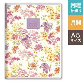 【メール便対応】日本能率協会 2021年版 PAGEM(ペイジェム) メモリー家計簿(ローラ アシュレイ)A5(アメリ) 7714