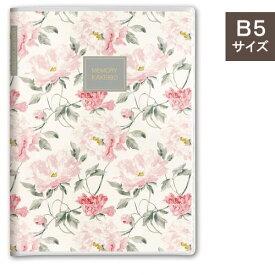 【メール便対応】日本能率協会 2021年版 PAGEM(ペイジェム) メモリー家計簿(ローラ アシュレイ)日付なし B5(ピオニーズ) 7753