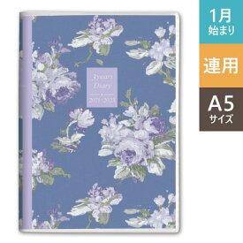 【メール便対応】日本能率協会 2021年版 PAGEM(ペイジェム) メモリー3年連用(日記) A5ローラ アシュレイ(ヴィオレッタ) 8631