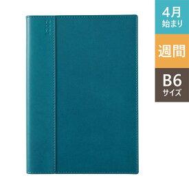 【メール便対応】日本能率協会 2021年4月始まり NOLTY(ノルティ) キャレルB6バーチカル1(ブルー) 9091