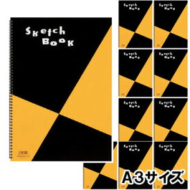 【10冊おまとめ買い】【送料無料】マルマン 図案シリーズ スケッチブック A3 S115