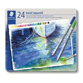【メール便対応】ステッドラー カラトアクェレル水彩色鉛筆 24色セット 125 M24