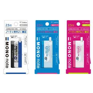 【メール便対応可】トンボ鉛筆 修正テープ モノノート CT-YCN2.5