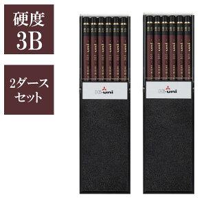 【メール便対応】【2ダースセット】三菱鉛筆 鉛筆Hi-uni ハイユニ 6角軸 HU3B折れにくい 書きやすい イラストに 勉強に 入学祝いに