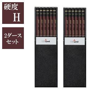 【メール便対応】【2ダースセット】三菱鉛筆 鉛筆Hi-uni ハイユニ 6角軸 HUH折れにくい 書きやすい イラストに 勉強に 入学祝いに