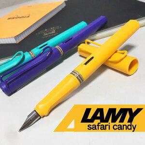 【数量限定】【メール便不可】ラミー サファリ キャンディ マンゴー 万年筆 L21MG