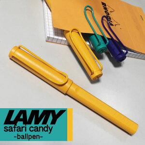 【数量限定】【メール便不可】ラミー サファリ キャンディ マンゴー ローラーボール L321MG