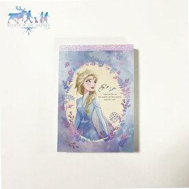 【メール便対応】サンスター文具 アナと雪の女王2 メモミニ DC FR2/2D S2823365