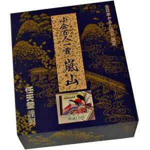 小倉百人一首 嵐山 (朗詠CD付)