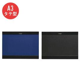 【メール便不可】キングジム クリップボード マグフラップ A3サイズ タテ型 No.5077