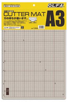 【メール便不可】オルファ カッターマットA3 135B