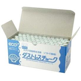 【メール便不可】日本理化学工業 ダストレスチョーク白(72本入) DCC-72-W