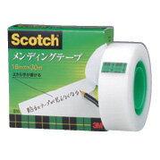 【メール便対応】3M Scotchメンディングテープ 小巻(18mm×30m) 810-1-18