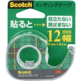 【メール便対応/10個まで】3M Scotchメンディングテープ 小巻(12mm×11.4m) CM-12