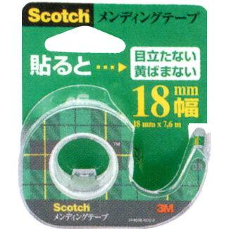 【メール便対応】3M Scotchメンディングテープ 小巻(18mm×7.6m) CM-18