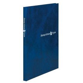 【メール便対応/1冊まで】テージー スタンプアルバムBタイプ B5サイズ SB-30N-02 青