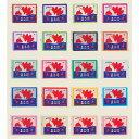【メール便対応/1冊まで】五色鶴 お花紙(おはながみ) 500枚入