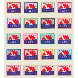 【メール便対応可能/1冊まで】五色鶴 お花紙(おはながみ) 500枚入
