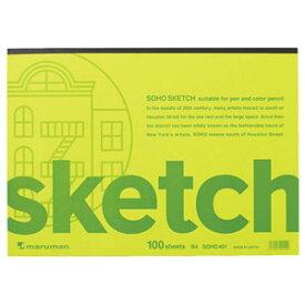 【メール便不可】マルマン スケッチブック ソーホーシリーズ B4サイズ 5冊パック SOHO401