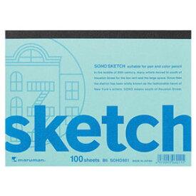 【メール便不可】マルマン スケッチブック ソーホーシリーズ B6変形サイズ 5冊パック SOHO601