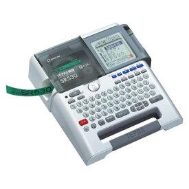 【送料無料】キングジム ラベルライター テプラPRO SR530